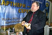 Александр Сергеевич Сало
