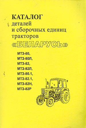 схемы. каталог запчастей двигателя. чертежи. руководство по разборке/сборке.