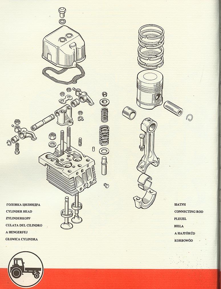 Т-16 / Головка цилиндра -