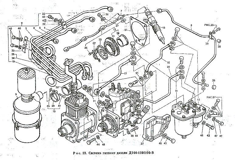 Т-40 / Дизель Д-144 - система