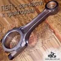 Шатун Д144-1004100 к тракторам Т-16, Т-25, Т-40