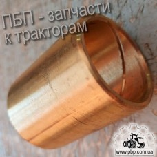 Втулка Д30-1006246-А2 к тракторам Т-16, Т-25, Т-40