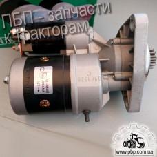 Стартер редукторный 123708001 к тракторам Т-16, Т-25, Т-40, МТЗ