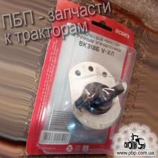 Выключатель массы ВК-318Б с ручным управлением к тракторам Т-16, Т-25, Т-40, МТЗ, ЮМЗ