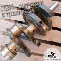 Коленвал Д21-1005011А3 к тракторам Т-16, Т-25