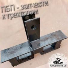 Кронштейн 70-4235020-01 для передних грузов к тракторам МТЗ, ЮМЗ