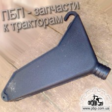 Лейка сеялки Н-127.14.002