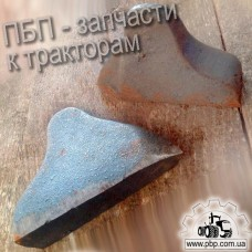 Пята полоза туковая Н040.13.106 к сеялке СУПН-8
