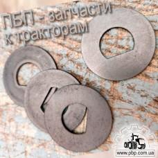 Шайба стопорная ДСШ14.37.120А к трактору Т-16
