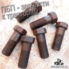 Болт вала коленчатого Д144-1005336-Б3 к тракторам Т-16, Т-25, Т-40 диаметр 14 мм