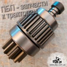 Бендекс для редукторного стартера 123707101 к тракторам Т-16, Т-25, Т-40, ЮМЗ, МТЗ