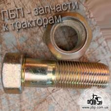 Болт колеса с гайкой к тракторам Т-16, Т-25, Т-40, МТЗ, ЮМЗ